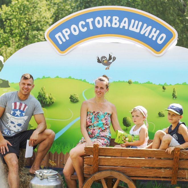 Деревня Простоквашино